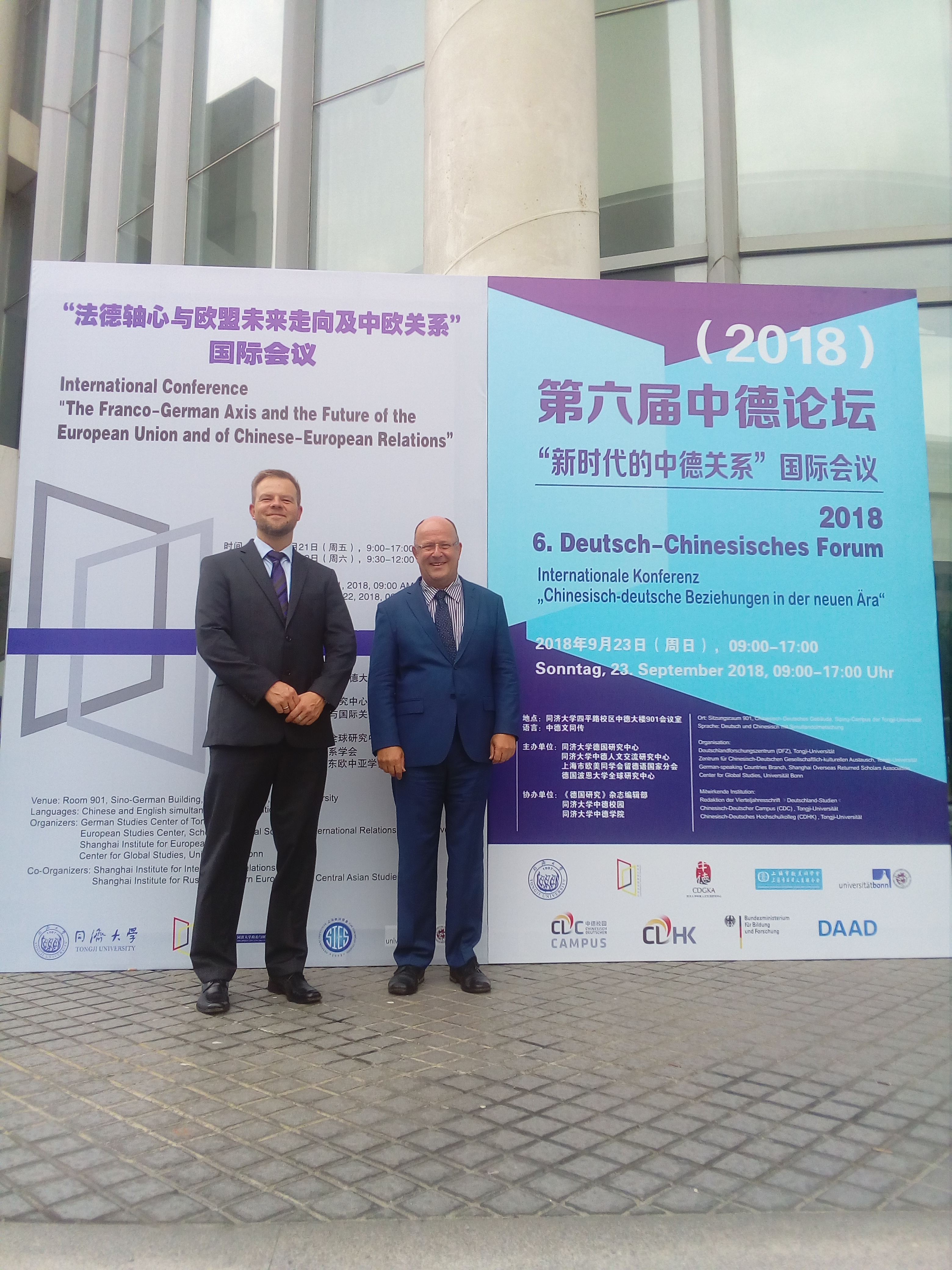 Shanghai conference