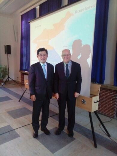 Generalkonsul Shin und Prof. Staack